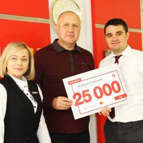 Хмельничанин став 11 переможцем всеукраїнської акції
