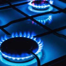 Зросла ціна на газ для населення