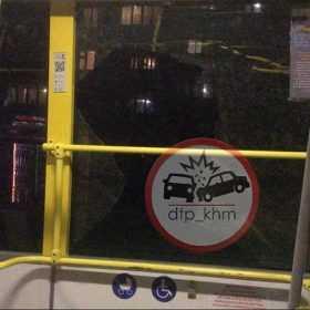 у Хмельницькому обстріляли тролейбус