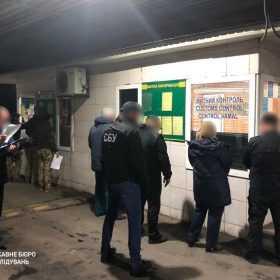 Хмельницькі ДБРівці викрили схему незаконного збагачення митників