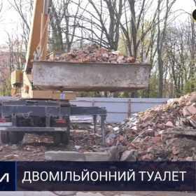 У центрі Хмельницького з'явиться нова вбиральня