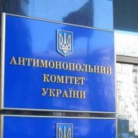 Антимонопольне відділення оштрафувало підприємців за антиконкурентні дії