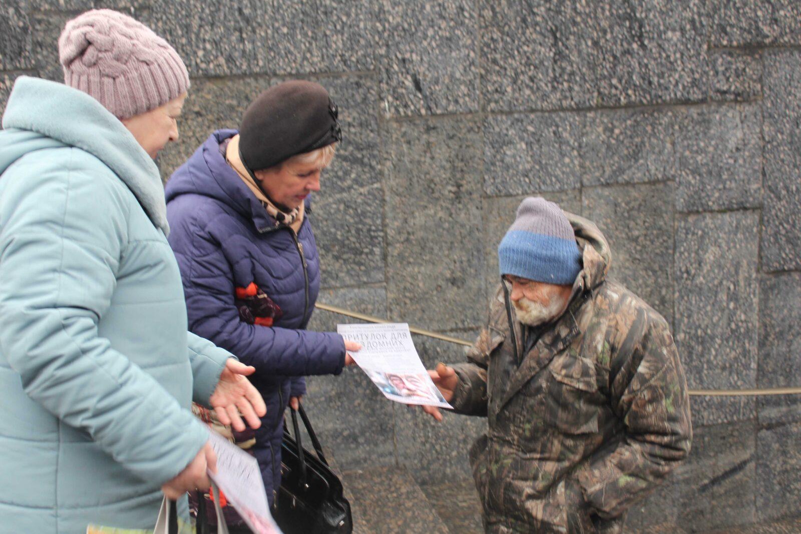 Рейд з пошуку бомжів у Хмельницькому