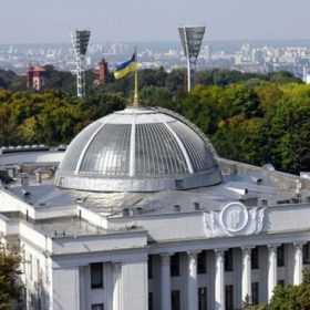 Компенсацію за оренду житла в Києві отримали 5 нардепів від Хмельниччини