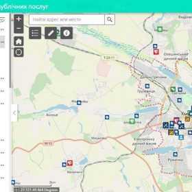 Необхідність створення такої карти назріла у зв'язку з реформою місцевого самоврядування