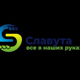 У Славуті з'явився бренд міста