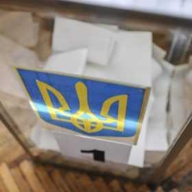 Процес підготовки до виборів стартує 2 листопада