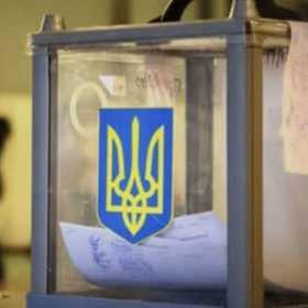 Як пройшли вибори в ОТГ на Хмельниччині