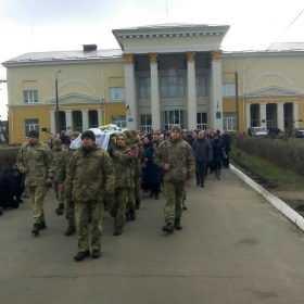 У Славуті поховали українського героя