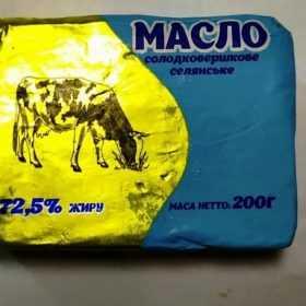 Держпродспоживслужба виявила факт фальсифікації масла з Хмельниччини