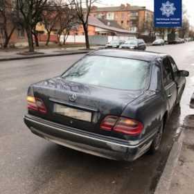 У Хмельницькому виявили Mercedes з підробленими документами