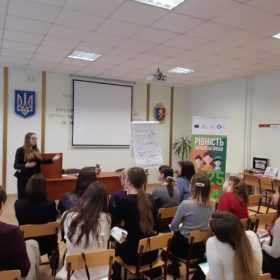У Хмельницькому провели тематичний форум для жінок