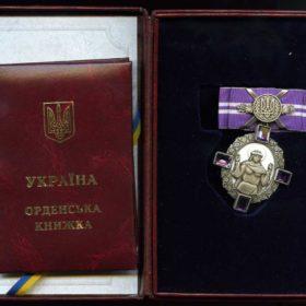 Президент відзначив подолян нагородами до Дня Соборності