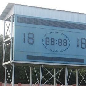На головному стадіоні Хмельниччини замінять електронне табло