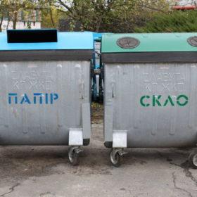Як у Славутській ОТГ запроваджують роздільний збір сміття