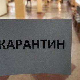 Школи Кам'янця закрили на два тижні через карантин