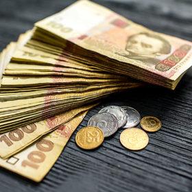 Подоляни отримали зарплату, майже на 20% меншу, ніж у середньому по УкраїніПодоляни отримали зарплату, майже на 20% меншу, ніж у середньому по Україні