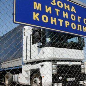 У яких районах Хмельниччини працює Поліська митниця