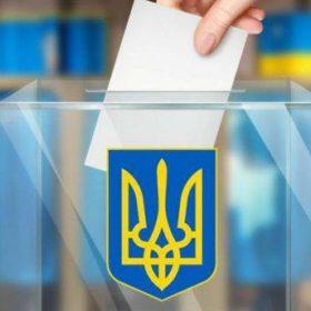 Місцеві вибори на Хмельниччині: у ЧЕСНО назвали карколомний розмір застави