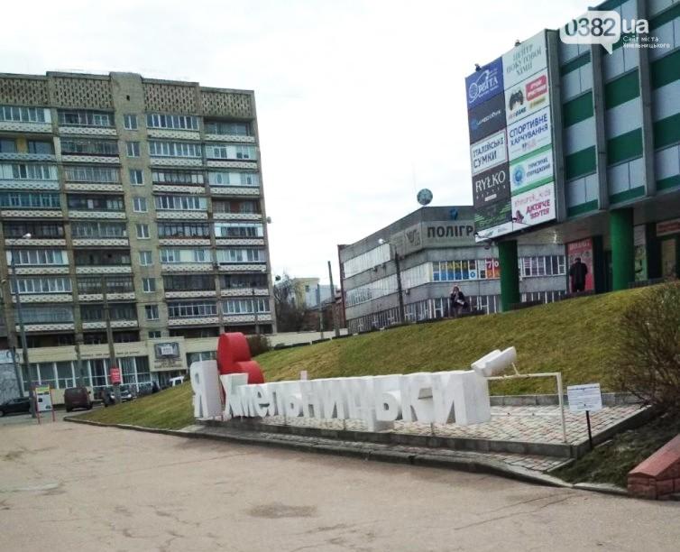 вандали фотозона біля ЦУМу