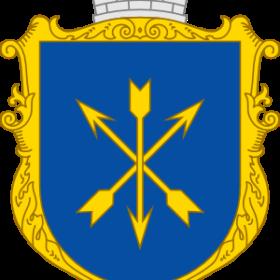 герб Хмельницького