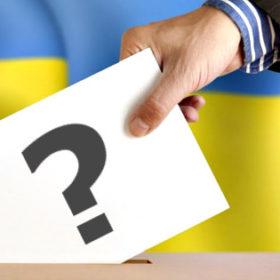 вибори, знак питання