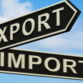 експорт імпорт