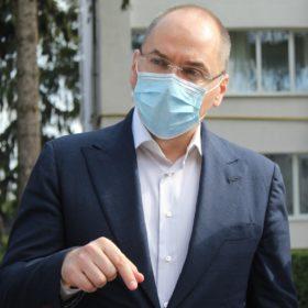 міністр охорони здоров'я