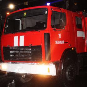 пожежа, Хмельницький, ДСНС