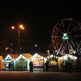 Різдвяний ярмарок, Хмельницький, атракціон
