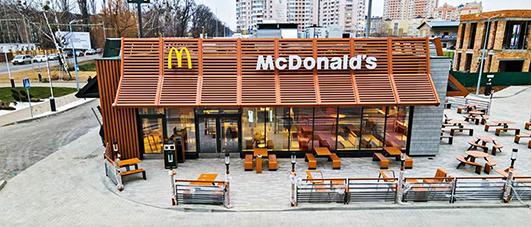 Хмельничанам показали, як може виглядати майбутній McDonald's