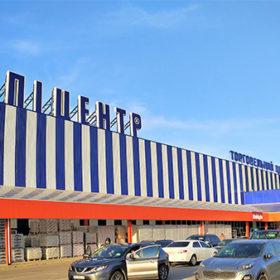 Оновлений ТЦ з новими торговими форматами відкриють у Хмельницькому