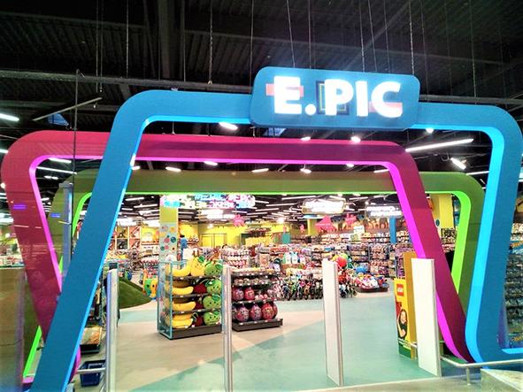 Дитячий магазин E.PIC в ТЦ займатиме 1078 кв. м і запропонує покупцям великий вибір іграшок, дитячого одягу та взуття, товари для немовлят і дитячі меблі.