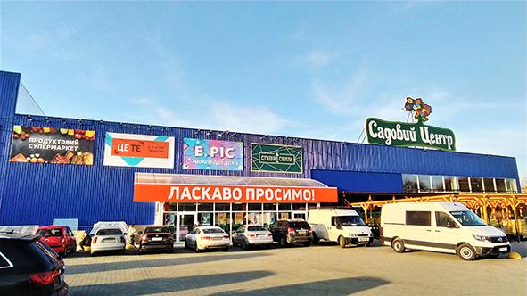 На двох поверхах оновленого ТЦ у Хмельницькому буде представлено понад 154 000 артикулів товару різних категорій.