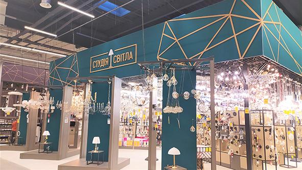Значні площі в ТЦ займатимуть і нові рітейл-концепти формату shop in shop