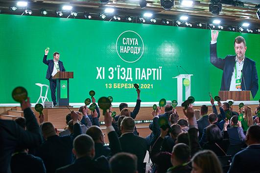 Після місцевих виборів «Слуга Народу» стала всеукраїнською партією із тисячею фракцій у місцевих радах