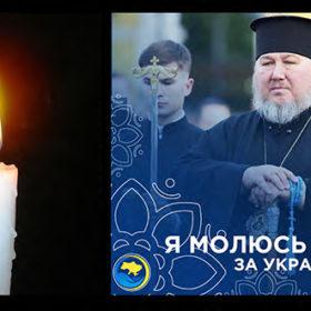 У Хмельницькому помер митрополит Антоній Махота