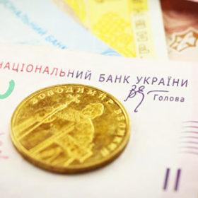 Від початку року працюючі мешканці Хмельниччини поповнили бюджет на мільярд гривень.