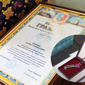 До дня комунальника найкращі працівники галузі ЖКГ Хмельниччини отримали нагороди.