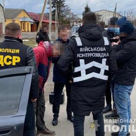 На Хмельниччині викрили у хабарництві керівника одного з відділень військового обліку територіального центру комплектування