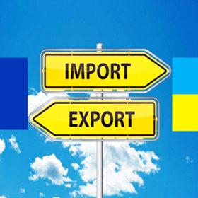 Зовнішньоторговельні операції проводились із партнерами України з 87 країн світу.