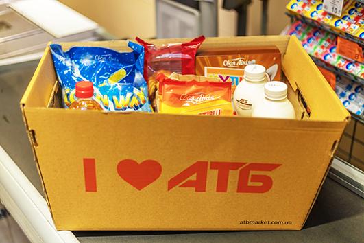 У мережі АТБ разом із пакетами покупцям почали пропонувати спеціальні ящики з картону.