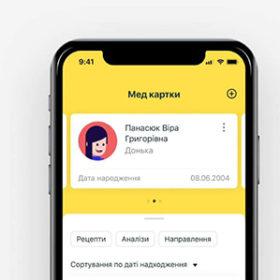 У Хмельницькому презентували мобільний додаток для отримання медичних послуг