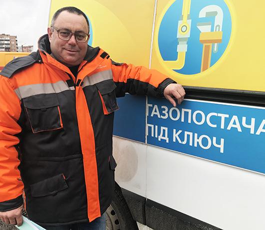 Начальник відділу капітального будівництва АТ «Хмельницькгаз» Руслан Мединський.