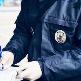 Поліція має право зупиняти громадян на вулиці лише у випадку наявності відповідних підстав.