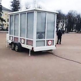 """""""Народний поліграф"""" у Хмельницькому"""