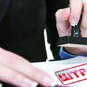 Оштрафовані товариства не братимуть участь у державних закупівлях протягом 3 років.