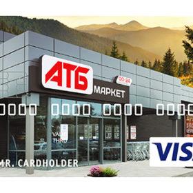 АТБ картка