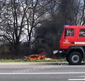 ДТП пожежа