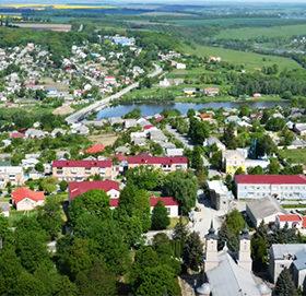Городок, Хмельницька область